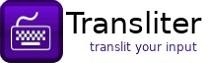 Transliter